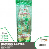 image of Bamboo Leaves 特选大粽叶 (10/11/13cm) 300G
