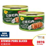 image of Caiyan Stewed Pork Sliced 彩艳牌红烧扣肉 397G X 2 CANS