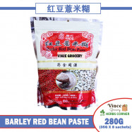 image of KINDS Barley Red Bean Paste 康氏红豆薏米糊 8 X 35G