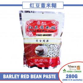 image of KINDS Barley Red Bean Paste 康氏红豆薏米糊 8 X 35G