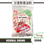 Cane & Arrow Root Stock 甘蔗粉葛汤料 200G
