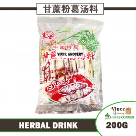 image of Cane & Arrow Root Stock 甘蔗粉葛汤料 200G
