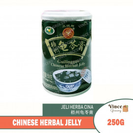 image of Guilinggao Chinese Herbal Jelly 三钱牌梧州龟苓膏 250G