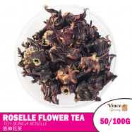 image of Roselle Flower Tea | Teh Bunga Roselle | 洛神花茶 50/100G