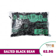 image of Salted Black Beans 62.5G