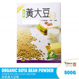 image of HEI HWANG Organic Soya Bean Powder   Serbuk Kacang Soya Organik   黑王有机黄大豆粉 500G