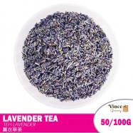 image of Lavender Flower Tea 薰衣草茶 50/100G