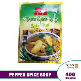 image of A1 Pepper Spice Soup | Sup Lada Putih | 开胃汤 40G