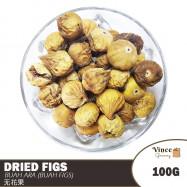 image of Dried Figs | Buah Ara | 无花果 100G