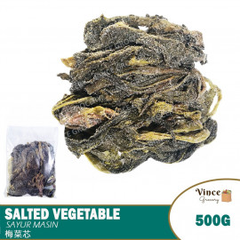 image of Salted Vegetables | 梅菜芯 500G