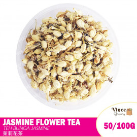 image of Jasmine Flower Tea 茉莉花茶 50/100G