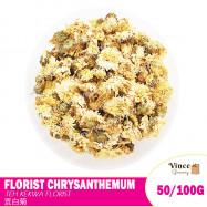 image of Florists Chrysanthemum Flower Tea   Teh Bunga Kekwa Florists   贡白菊茶 50/100G