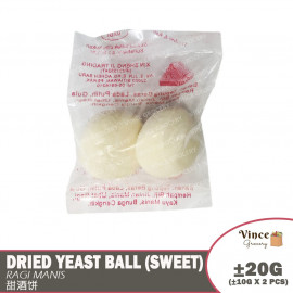 image of Dried Yeast Ball (Sweet) | Ragi Manis | 甜酒饼 ±20G (2 Pcs)