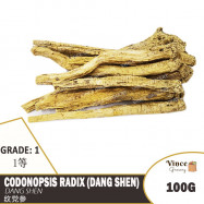 image of Dang Shen (Codonopsis Radix) 1st Grade | 无磺纹党参 (一等) 100G