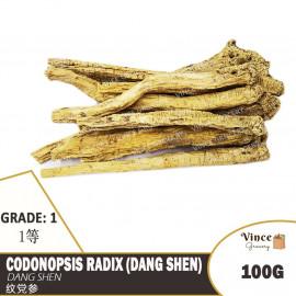 image of Dang Shen (Codonopsis Radix) 1st Grade   无磺纹党参 (一等) 100G