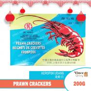 image of JUMBO Prawn Cracker 珍宝龙虾饼 200G