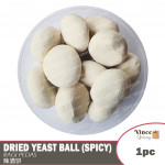 Dried Yeast Ball (Spicy) | Ragi Pedas | 辣酒饼 1PC (±15G)