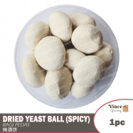 image of Dried Yeast Ball (Spicy) | Ragi Pedas | 辣酒饼 1PC (±15G)