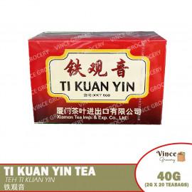 image of SEA DYKE BRAND Ti Kuan Yin 海堤牌铁观音 40G (20 Bags)
