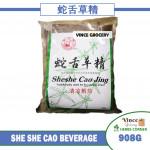 SONG SHAN PAI She She Cao (Hedyotis Diffusa) Jing 松山牌蛇舌草精 908G