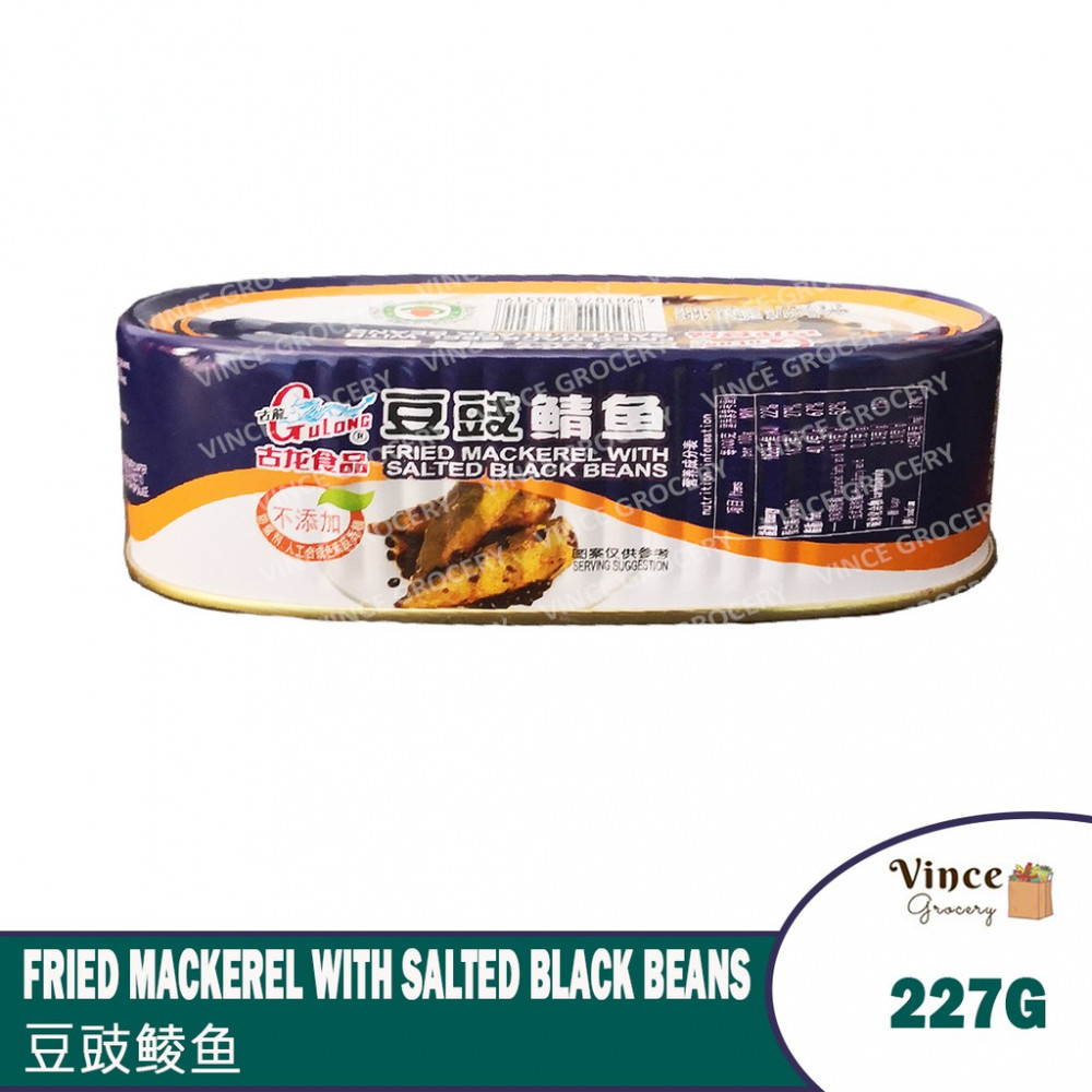GULONG Fried Mackerel With Salted Black Beans 古龙牌豆豉鲭鱼 227G