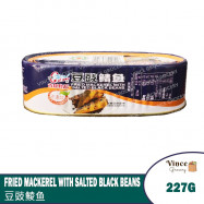 image of GULONG Fried Mackerel With Salted Black Beans 古龙牌豆豉鲭鱼 227G