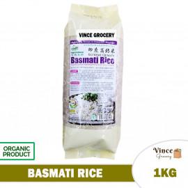 image of GREEN BIO TECH Basmati Rice 印度高钙米 1KG