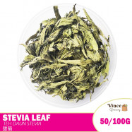 image of Stevia Leaf Tea 甜菊叶茶 50/100G