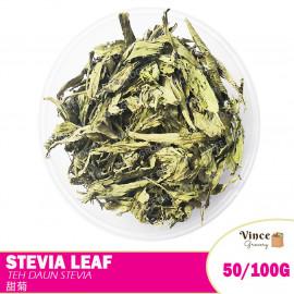 image of Stevia Leaf Tea 甜菊叶茶 50/100G