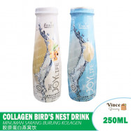 image of ECOLITE Collagen Bird's Nest Drink | Sarang Burung Kolagen | 胶原蛋白燕窝饮 250ML