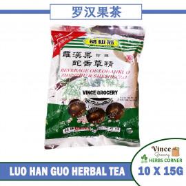 image of GE XIAN WENG Luo Han Guo She She Cao Beverage 葛仙翁罗汉果珍珠蛇舌草精 10 X 15G