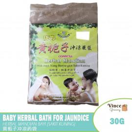 image of CONRIXS Baby Herbal Bath | Herbal Mandian Bayi (Sakit Kuning) | 康力黄栀子冲凉药袋 30G