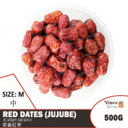 image of Red Dates (Jujube) M | Kurma Merah M | 若羌红枣 (中) 500G