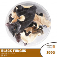 image of Dried Black Fungus 黑木耳 100G