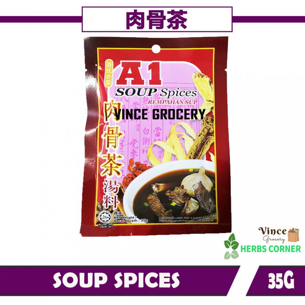 A1 Soup Spices (Bah Kut Teh) 肉骨茶汤料 35G