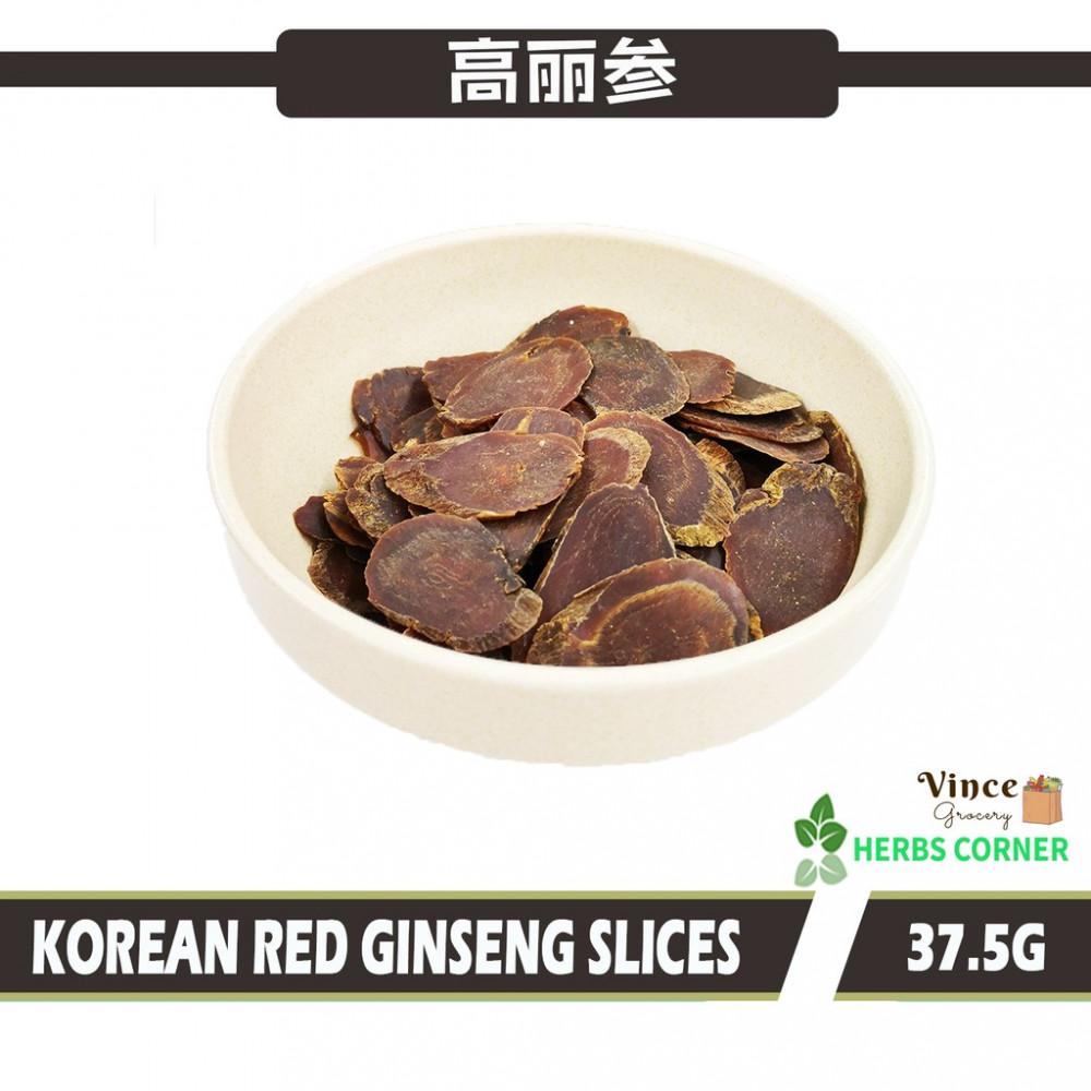 Korean Red Ginseng Slices 高丽参 37.5G