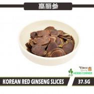 image of Korean Red Ginseng Slices 高丽参 37.5G
