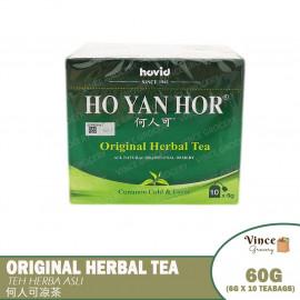 image of HOVID Ho Yan Hor Original Herbal Tea 何人可凉茶 10 Bags X 6G