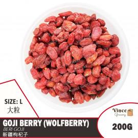 image of Xinjiang Goji Berry (Wolfberry) [L] | 新疆枸杞子 (大) 200G