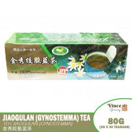 image of STS Jin Xiu Jiaogulan (Gynostemma) Tea | 圣塘山金秀绞股蓝茶 2G X 40 Bags
