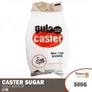 image of Caster Sugar | Gula Kastor | 幼糖 500G