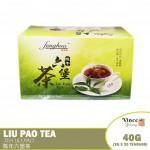 FENGHUA Liu Pao Tea   蜂花牌陈年六堡茶 2G X 20 Bags