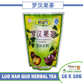 image of GE XIAN WENG Luo Han Guo (Grosvenor Momordica) Herbal Tea 葛仙翁罗汉果茶 10G X 16 Packs
