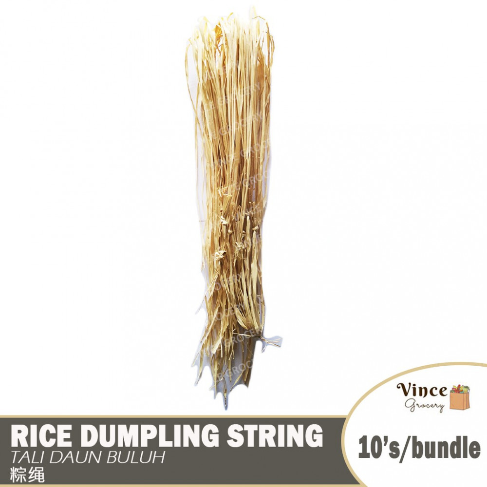 Rice Dumpling (Bamboo Leave) String | 粽绳 10'S