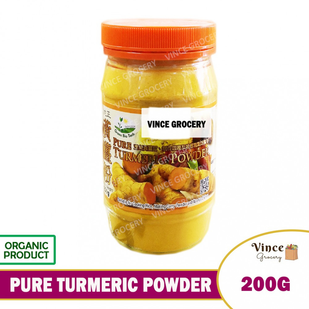 GREEN BIO TECH Pure Turmeric Powder 纯正黄姜粉 200G