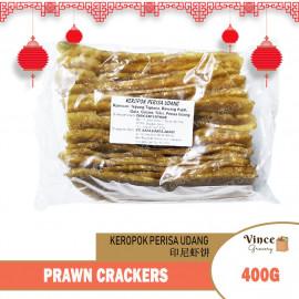 image of Prawn Cracker   Keropok Perisa Udang   虾饼 400G