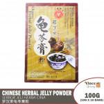 THREE COINS Luohanguo Chinese Herbal Jelly Powder   三钱牌罗汉果龟苓膏粉 100G