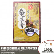 image of THREE COINS Luohanguo Chinese Herbal Jelly Powder | 三钱牌罗汉果龟苓膏粉 100G