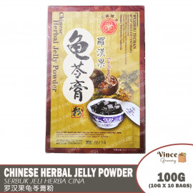 image of THREE COINS Luohanguo Chinese Herbal Jelly Powder | 三钱牌罗汉果龟苓膏粉 100G