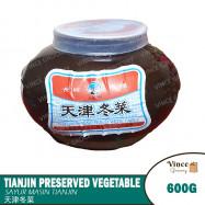 image of Tianjin Preserved Vegetable | 天津冬菜 600G